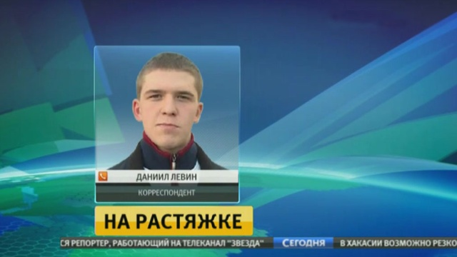 Даниил Левин: когда хирурги помогали раненому репортеру, по нам начали стрелять.ДНР, НТВ, Украина, войны и вооруженные конфликты, журналистика, эксклюзив.НТВ.Ru: новости, видео, программы телеканала НТВ