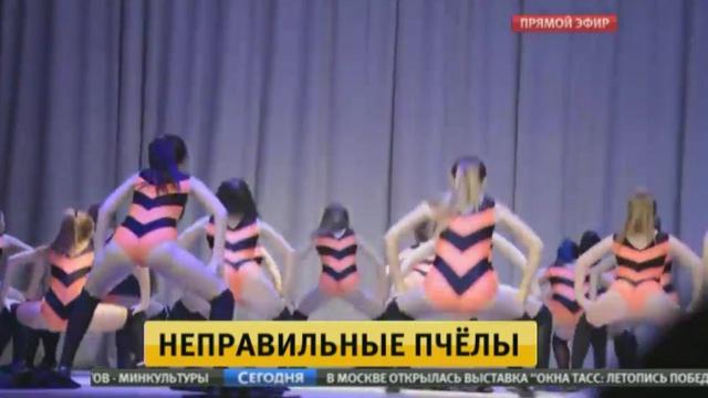 Школьницы из Оренбурга не поняли, почему их танец взорвал Интернет.Интернет, Оренбург, дети и подростки, скандалы, школы.НТВ.Ru: новости, видео, программы телеканала НТВ