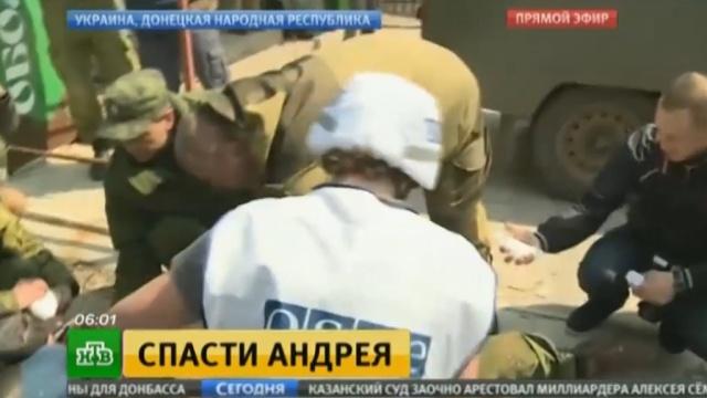 Краненному на Украине российскому журналисту едет мама.ДНР, НТВ, Украина, войны и вооруженные конфликты, журналистика.НТВ.Ru: новости, видео, программы телеканала НТВ