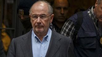 Бывший глава МВФ задержан по подозрениям вфинансовых махинациях