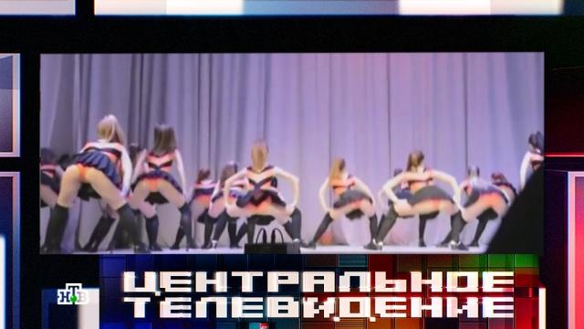 «Это не твёрк»: на Западе оценили скандальный танец оренбургских «пчелок».Интернет, Оренбург, дети и подростки, скандалы, школы.НТВ.Ru: новости, видео, программы телеканала НТВ