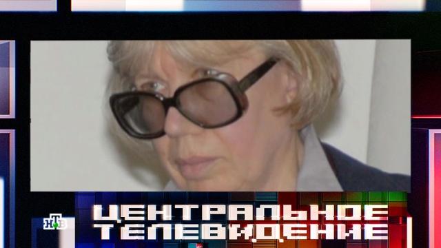 Расследование убийства Якжиной помогло вскрыть другие зверства черных риелторов.Москва, кино, криминал, убийства и покушения.НТВ.Ru: новости, видео, программы телеканала НТВ