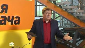 «Право руля», 19 апреля.НТВ.Ru: новости, видео, программы телеканала НТВ