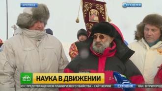 Рогозин: нужно пройти вАрктику навсегда исделать ее своей
