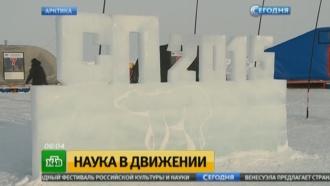В Арктике на дрейфующей льдине появилась российская научная станция