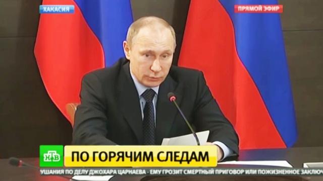 Путин вХакасии встретился спогорельцами иобсудил восстановительные работы.Путин, Сибирь, лесные пожары, наводнение, пожары.НТВ.Ru: новости, видео, программы телеканала НТВ
