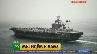 Американский авианосец направился в сторону Йемена