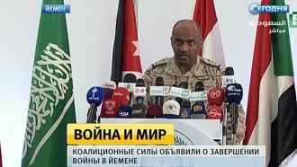 «Возрождение надежды»: коалиция арабских стран сменила тактику действий в Йемене