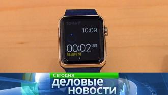 «Умные» часы от Apple не вызвали ажиотажа среди покупателей