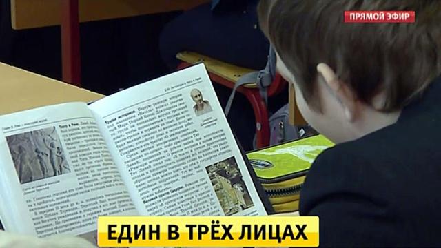 Ученые представили три варианта единого учебника истории.история, Путин, учебники, образование.НТВ.Ru: новости, видео, программы телеканала НТВ