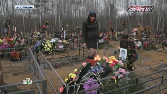 Жителям Костромы запретили умирать по выходным.Кострома, морги, смерть.НТВ.Ru: новости, видео, программы телеканала НТВ
