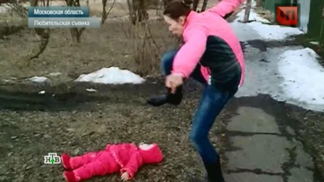 Супругов, бросивших дочь после ссоры, вызвали на допрос.дети и подростки, драки и избиения, Московская область, семья.НТВ.Ru: новости, видео, программы телеканала НТВ