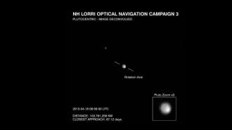 Аппарат New Horizons отправил землянам уникальные снимки Плутона