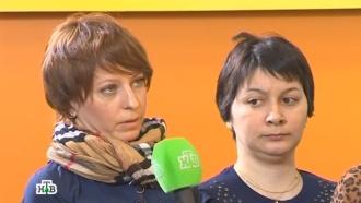 «Право руля», 3 мая.НТВ.Ru: новости, видео, программы телеканала НТВ