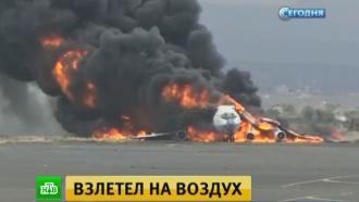 Саудовская Аравия разбомбила аэропорт Саны вместе ссамолетом