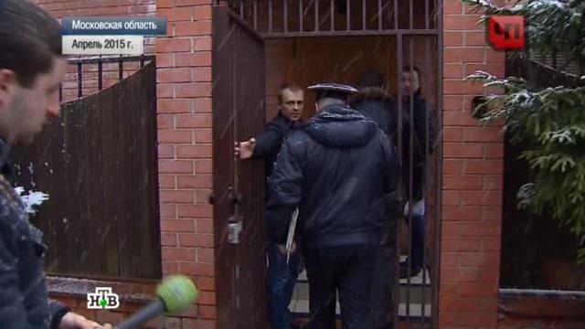Питерская прокуратура заинтересовалась сектой, маскирующейся под нарколечебницу.Краснодар, наркомания, Санкт-Петербург, секты.НТВ.Ru: новости, видео, программы телеканала НТВ