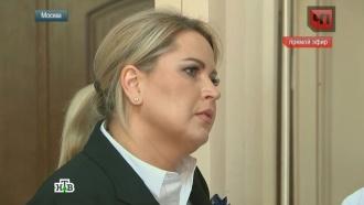 Боевой настрой Васильевой и ее адвокатов улетучивается с каждой страницей приговора