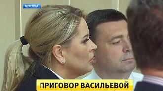 Миллионерше Васильевой запретили общение с прессой до оглашения приговора