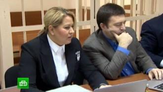 Васильевой разрешили слушать 1000-страничный приговор сидя