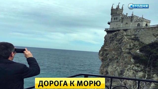 «Никакой войны нет»: британские туристы остались ввосторге от Крыма.Великобритания, Крым, Лондон, туризм и путешествия.НТВ.Ru: новости, видео, программы телеканала НТВ