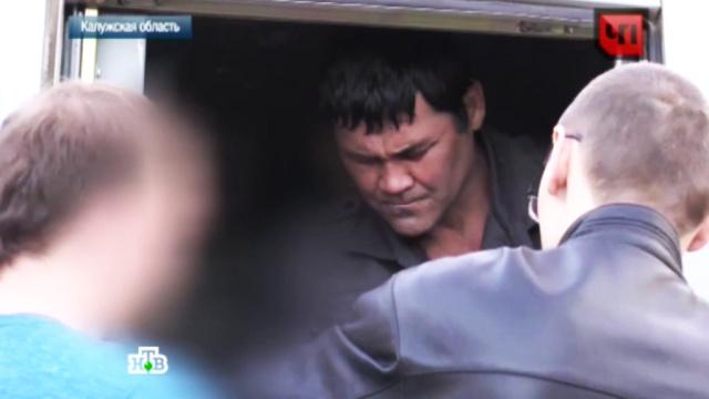 На столичном вокзале задержали подозреваемых вубийстве калужской семьи.Москва, Таджикистан, задержание, убийства и покушения.НТВ.Ru: новости, видео, программы телеканала НТВ