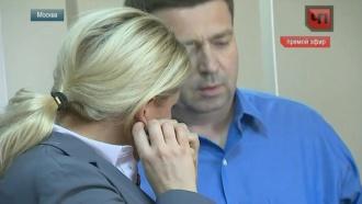 Васильева сняла ссебя золотые кольца иотправилась в«женскую Бастилию»