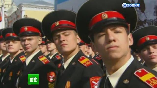 На Красной площади вМоскве проходит парад Победы.День Победы, Москва, ветераны, парады, торжества и праздники.НТВ.Ru: новости, видео, программы телеканала НТВ
