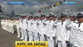 Заход китайских кораблей в Чёрное море для учений с Россией стал сенсацией