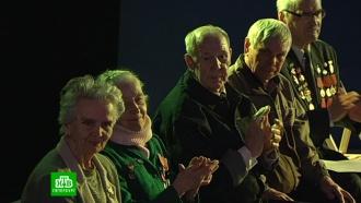 На берегах Невы дали представление ветеранам советского цирка