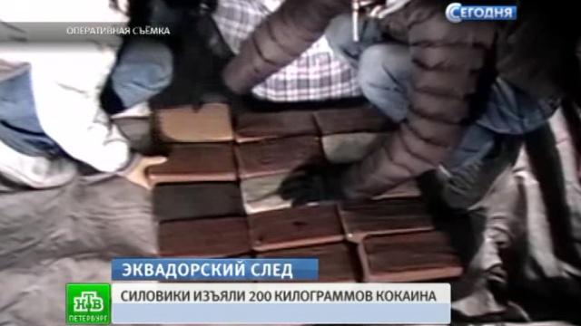 Петербургские силовики обнаружили рекордную партию кокаина вгаражах близ Морского порта.Санкт-Петербург, ФСБ, задержание, наркотики, полиция.НТВ.Ru: новости, видео, программы телеканала НТВ