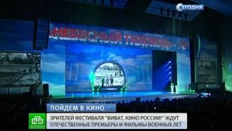 «Виват кино России» бесплатно покажет самые любимые фильмы зрителей