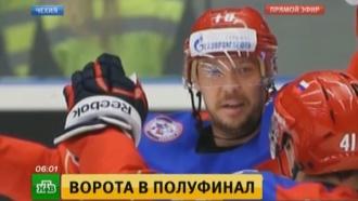 Овечкин спешит на помощь сборной России вматче против США