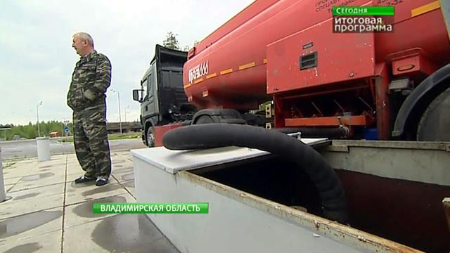 Миллиардная афера в Новосибирске привела к масштабной проверке российских АЗС.АЗС, армия и флот РФ, Новосибирск, ФСБ, хищения, бензин.НТВ.Ru: новости, видео, программы телеканала НТВ