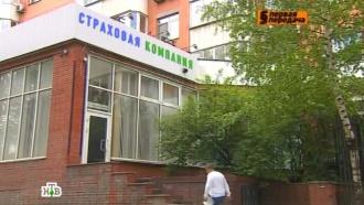 «Право руля», 17 мая.НТВ.Ru: новости, видео, программы телеканала НТВ