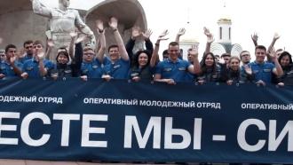 Московский ОМОН записал видео вподдержку Полины Гагариной на «Евровидении»
