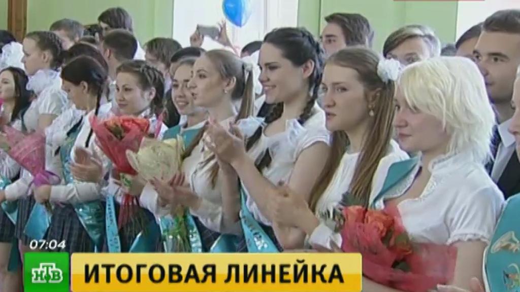 Российское приват видео, на групповуху не жалей потом вк