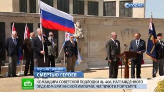 Англичане помогают восстановить память озабытом <nobr>герое-подводнике</nobr> из Ленинграда