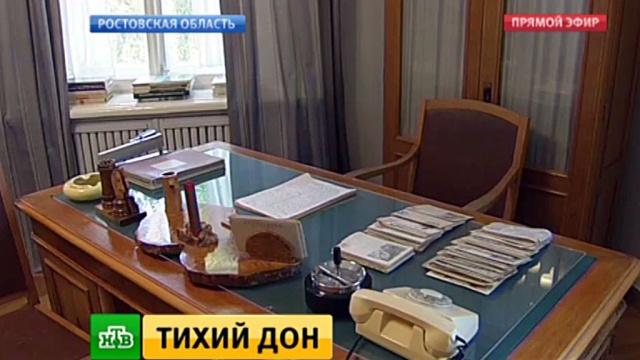 В родной станице Шолохова отмечают 110-летие со дня рождения писателя.литература, памятные даты, писатели.НТВ.Ru: новости, видео, программы телеканала НТВ