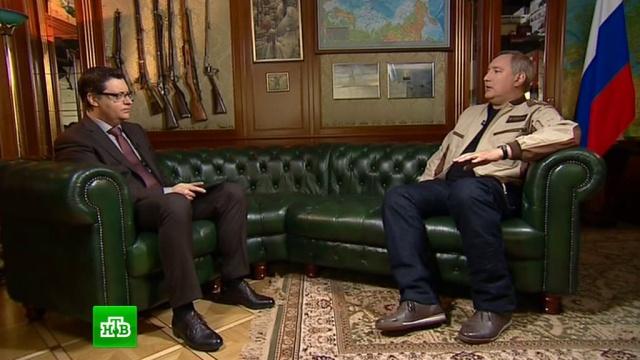 Рогозин в интервью НТВ назвал главные причины скандалов и неудач в космической отрасли.интервью, космос, НТВ, промышленность, Рогозин, Роскосмос, эксклюзив.НТВ.Ru: новости, видео, программы телеканала НТВ
