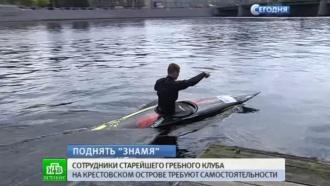 Гребцы «Знамени» требуют независимости для петербургского клуба