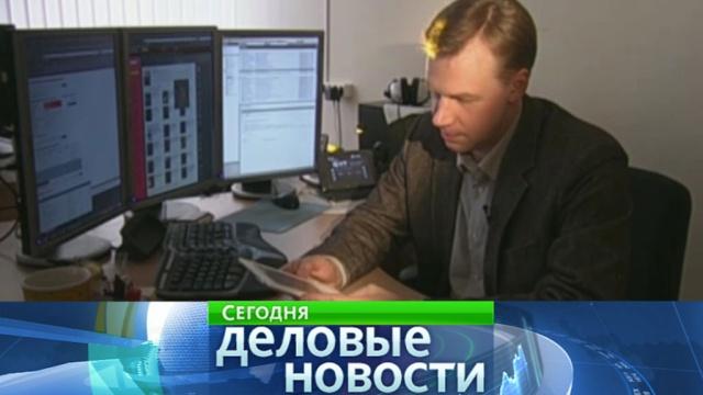 Российский писатель впервые добился права заблокировать сайт с пиратскими книгами.Интернет, библиотеки и книгоиздание, литература, пиратство и авторское право.НТВ.Ru: новости, видео, программы телеканала НТВ