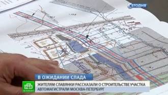 Жители Петро-Славянки требуют вести строительство автобана подальше от своих домов