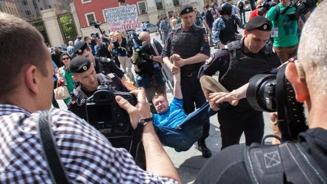 Видео гей полиция