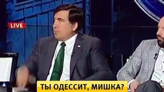 Коломойский предсказал, что Саакашвили «сдаст Одессу русским»