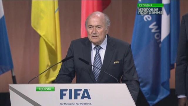 США грозятся новыми обвинениями по делу окоррупции вФИФА.Вашингтон, США, ФИФА, коррупция, футбол.НТВ.Ru: новости, видео, программы телеканала НТВ