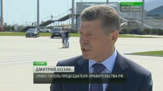 Козак в интервью НТВ: сервис в Крыму доведут до уровня Сочи
