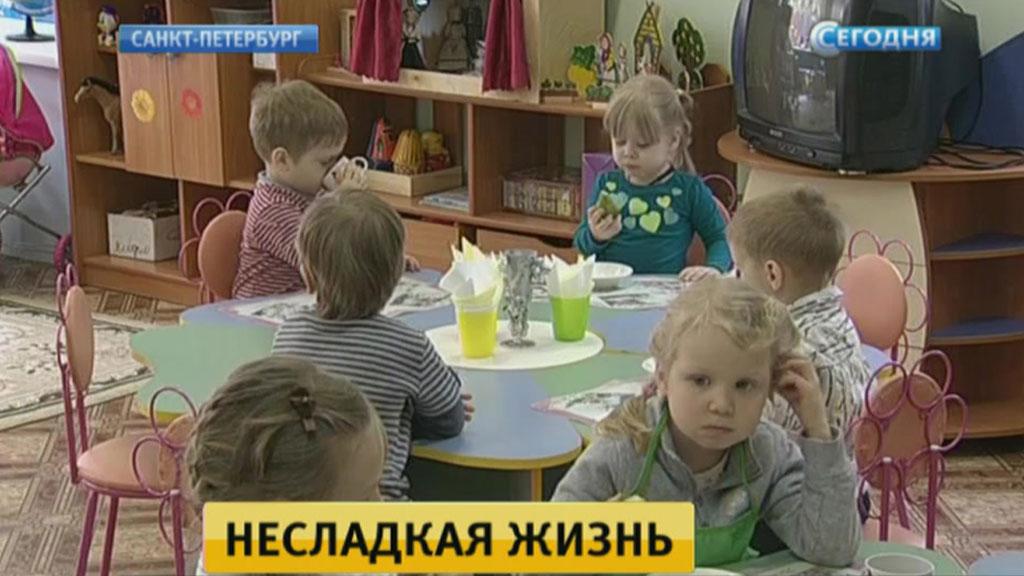 Диабет и детский сад в москве