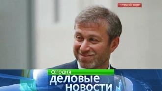 СМИ: под Анапой структуры Абрамовича займутся виноделием