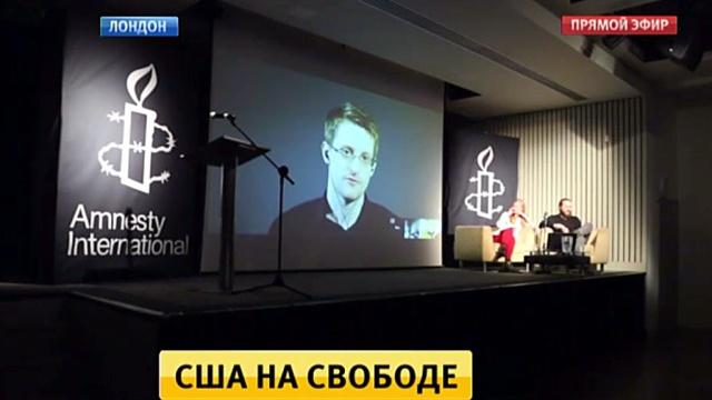 Сноуден прокомментировал подписанный Обамой закон ирассказал освоих надеждах.США, Сноуден, спецслужбы, шпионаж.НТВ.Ru: новости, видео, программы телеканала НТВ