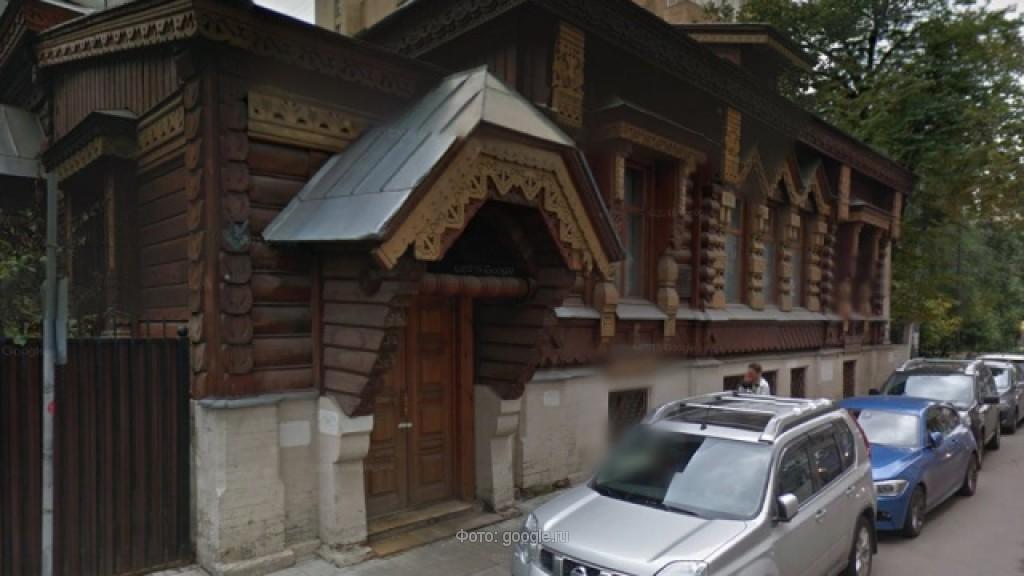 дом пороховщикова на арбате фото внутри приносить своё